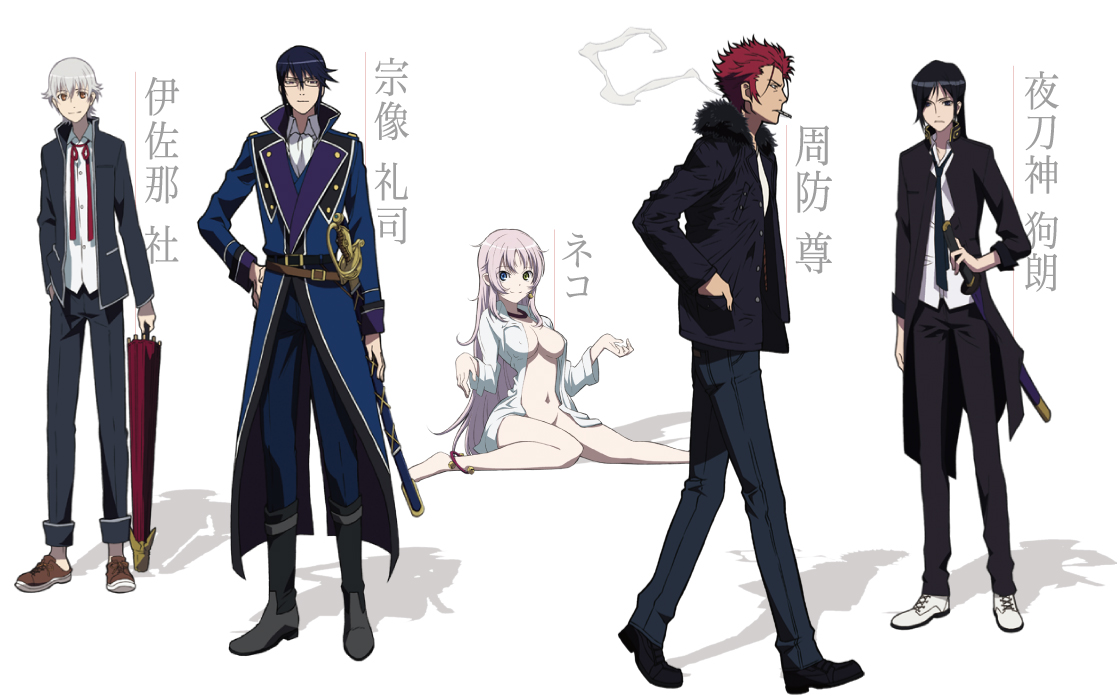 K Anime Character Poll : 【情報】日本動漫 月新番與animax同時播出 《k》 《 gnn 》遊戲新聞 哈啦板 巴哈姆特