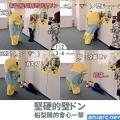 【船梨精的愛】台灣的記者表示希望船梨精對她壁ドン,船梨精也活力十足的答應了,沒想到…